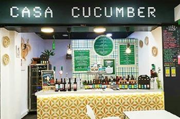 casa cucumber - mercado de prosperidad - barrio de prosperidad